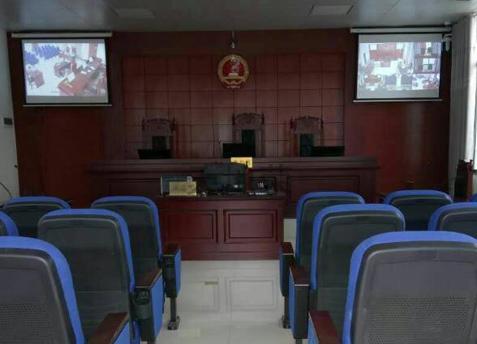 法院科技法庭